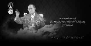 In Remembrance of The King of Thailand